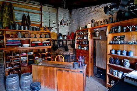 Trade Store